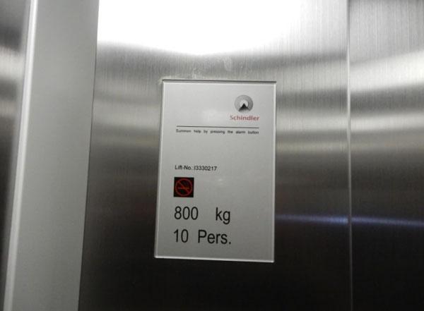 تعیین ظرفیت آسانسور